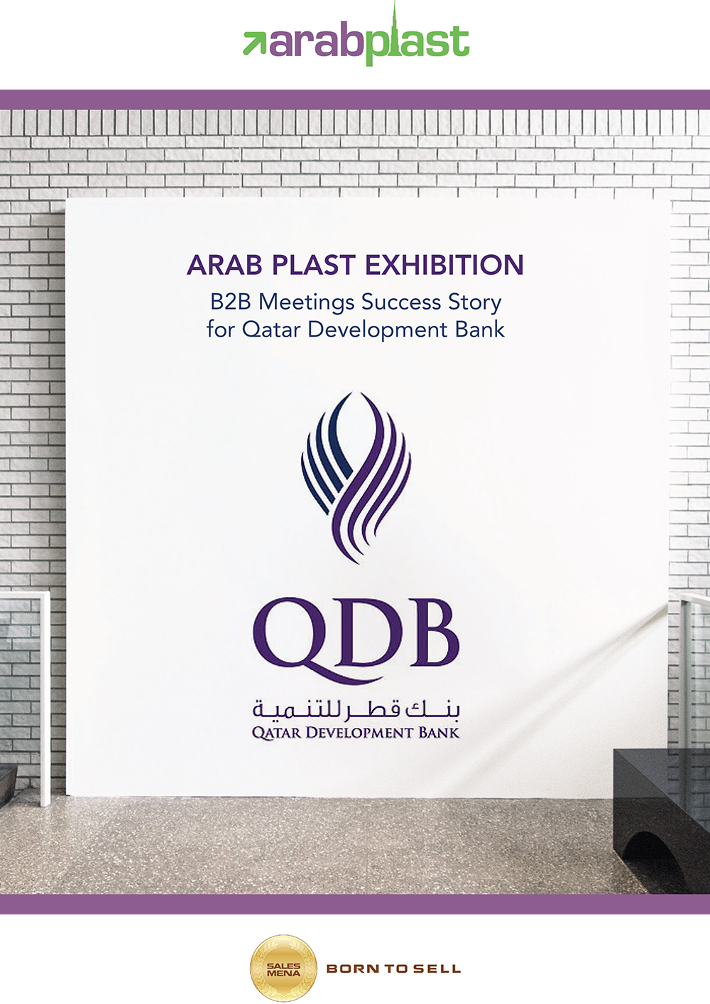 Arab Plast Exhibition