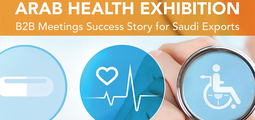 B2B arab health exhibition