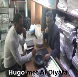 hugo met al diyafa