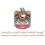 General authority of youth and sport welfare Dubai