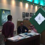 ahmed hamdan with meeting al