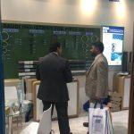 Alshomoukh meeting Saudi Industries for PVC Windows Co. Ltd