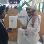 cheqpoint tech.llc llc meeting with saudi ceramic