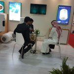 george with meeting saudi