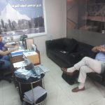 mr trevor had meeting with leeds trading in sharjah